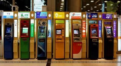 ATM Банки на Самуи