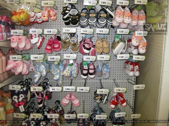 Детская обувь на Самуи