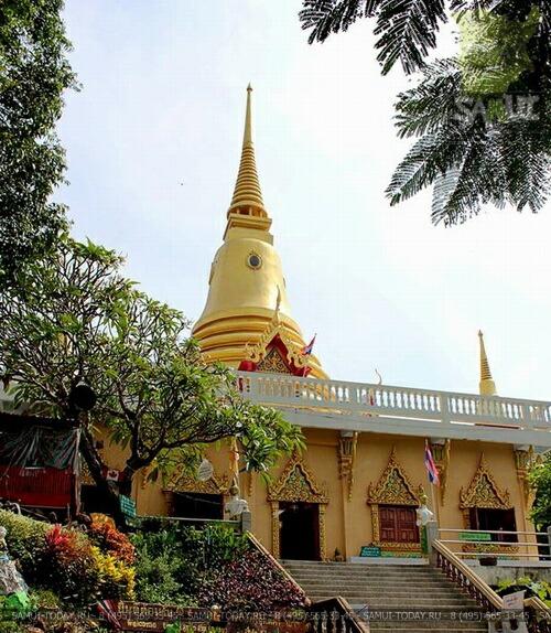 Пагода Khаo Hua Jook